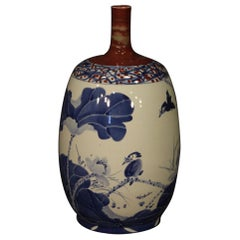 Chinese Vase in Painted Ceramic with Floral and Animal Decorations, 21st Century