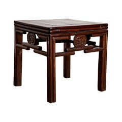 Chinese Vintage Qing Style Side Table with Dark Patina and Carved Medallions