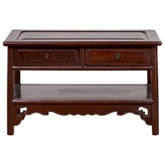 Chinese Vintage Rosewood Low Side Table with Two Drawers and Shelf
