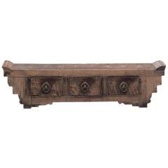Chinese Walnut Table Altar, circa 1900