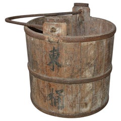 Chinese Water Bucket