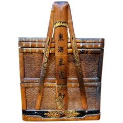 Chinese Wedding Basket 19th Century