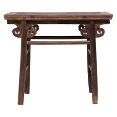 Chinese Wine Table with Cloud Spandrels, c. 1750