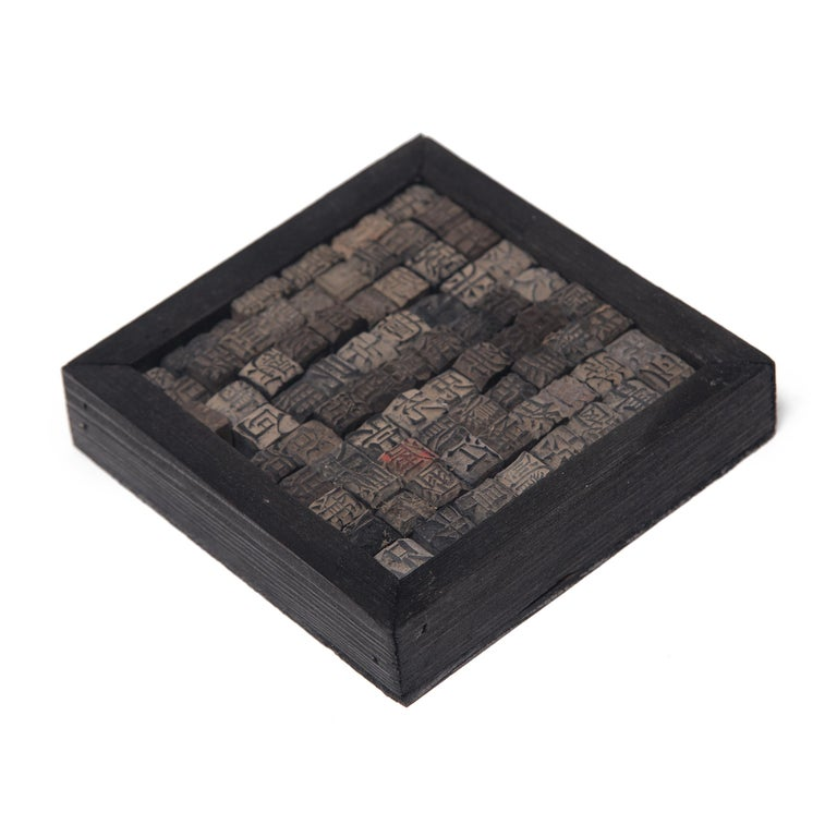 Qing Chinese Wooden Block Printing Set, circa 1900 For Sale