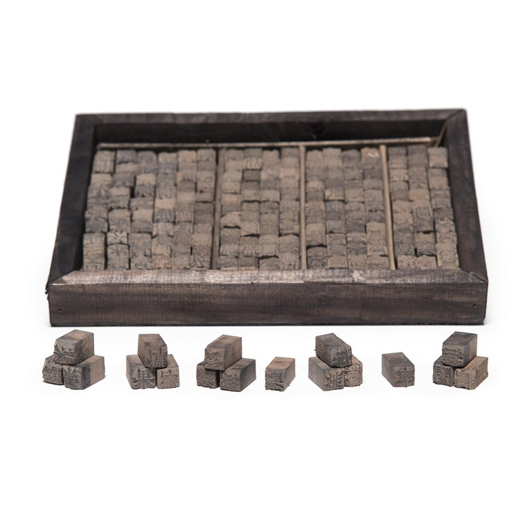 Hand-Carved Chinese Wooden Block Printing Set, circa 1900 For Sale