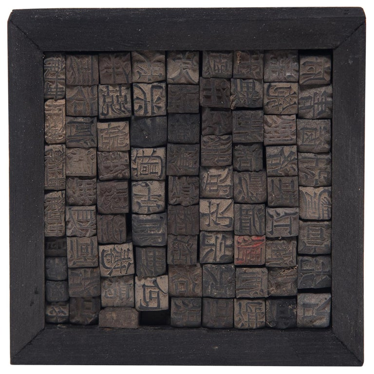 Chinese Wooden Block Printing Set, circa 1900 For Sale