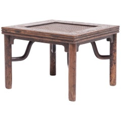 Chinese Woven Top Feng Deng Stool
