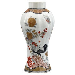 Chinese Yongzheng Rouge De Fer Porcelain Rooster Vase, 1723-1735