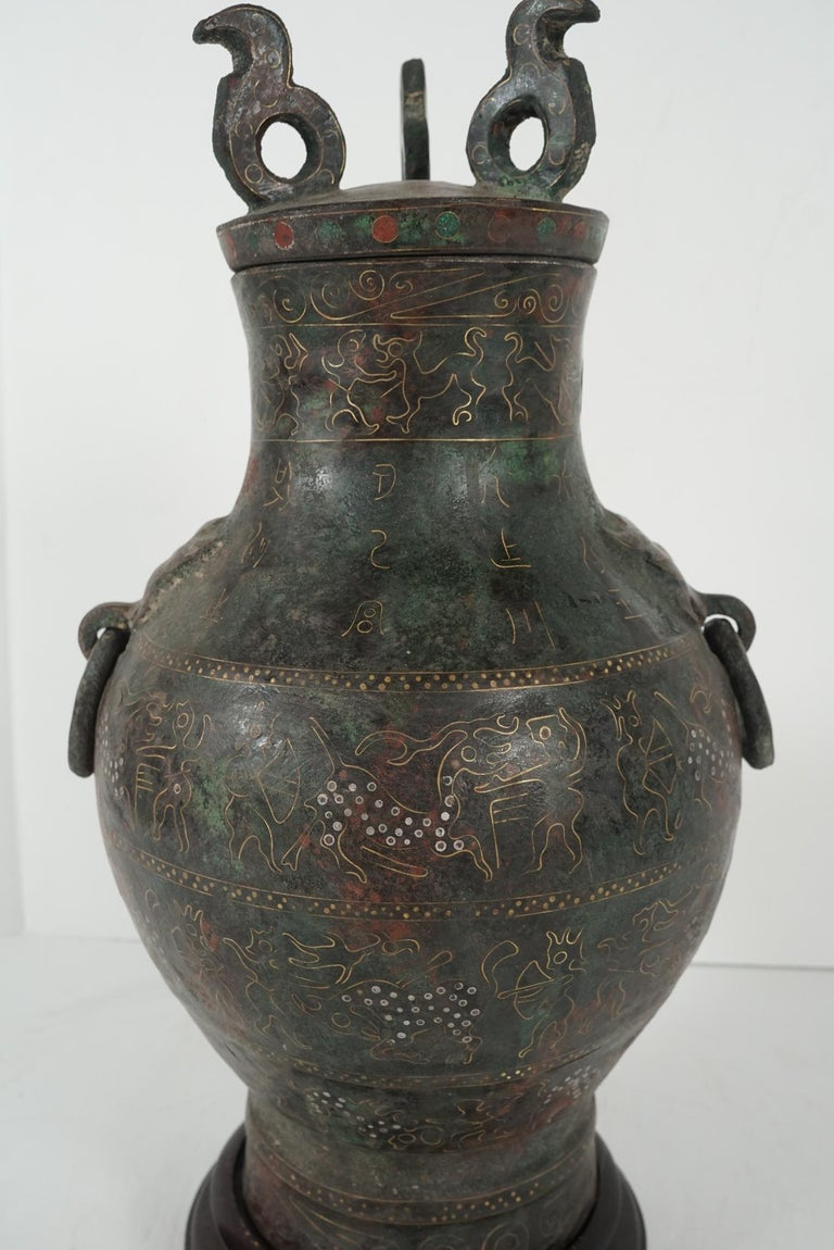 Archaistic Chinese Zhou Dynasty Style Bronze Hue Inlaid with Gold  & Silver Wire For Sale