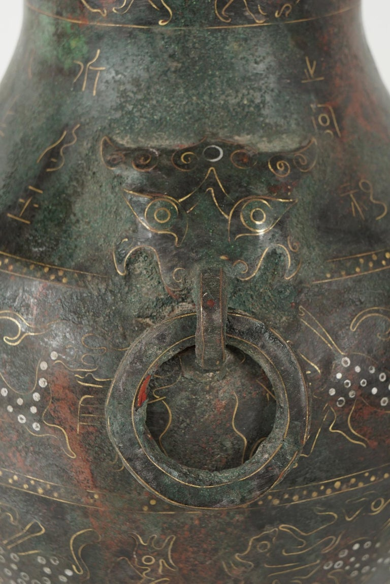 Chinese Zhou Dynasty Style Bronze Hue Inlaid with Gold  & Silver Wire For Sale 2