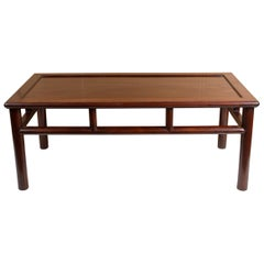 Chinese Zitan Wood Coffee Table