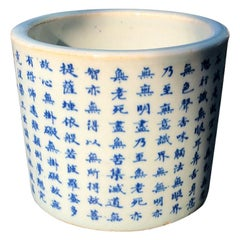 Blue and White Ceramic Chinese Export Calligraphy Brush Pot