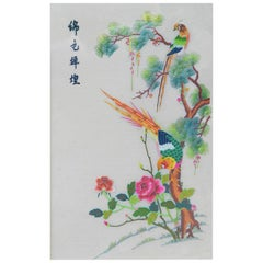 Chinoiserie Embroidery Picture Decorative Birds and Flowers