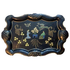 Chinoiserie Hand Painted Papier Mâché Japanned Florentine Drink Serving Tray
