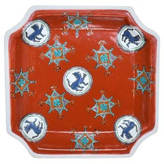 Chinoiserie Hexagonal Red Glazed Decorative Trinket Dish with Foo Dogs