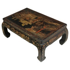 Chinoiserie Kang Table, Late 17th Century