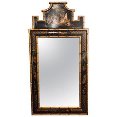 Chinoiserie Style Bamboo Frame Wall or Console Mirror