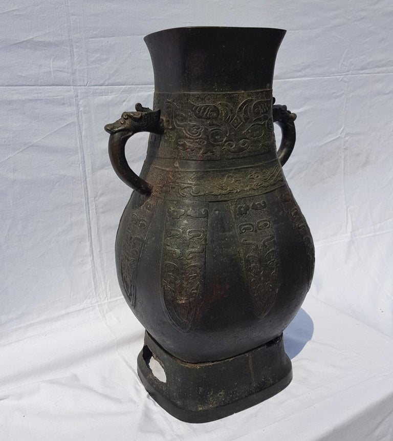 Chinese Chiseled Bronze Center Vase, China, 18th Century, Ming Japan Garniture, Vessels For Sale