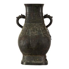 Chiseled Bronze Center Vase, China, 18th Century, Ming Japan Garniture, Vessels
