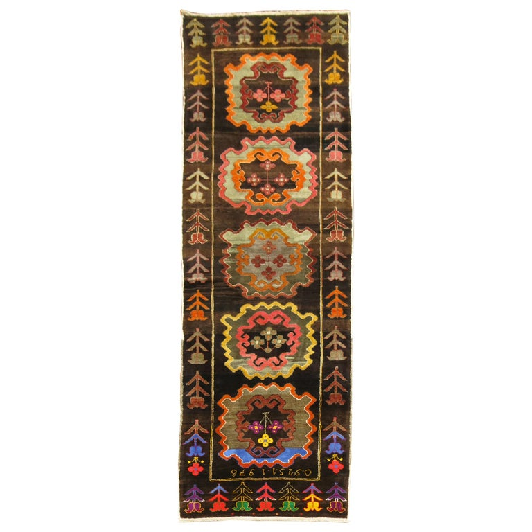 Chocalate Brown Field Turkish Medallion Runner Dated 1978 For Sale