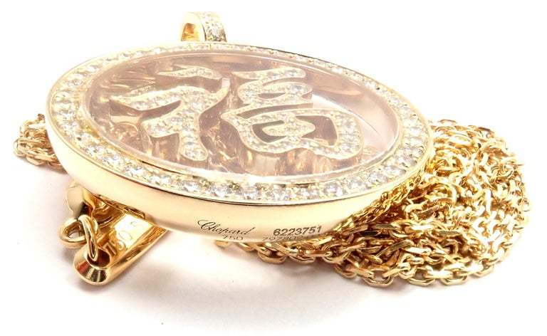 Chopard Fortune Diamond Yellow Gold Pendant Necklace For Sale 6