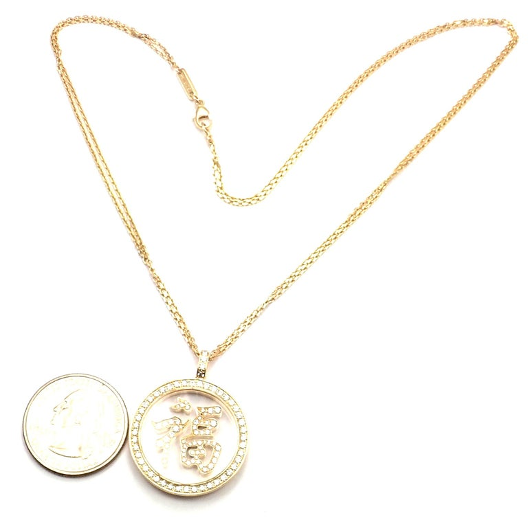 Chopard Fortune Diamond Yellow Gold Pendant Necklace For Sale 7