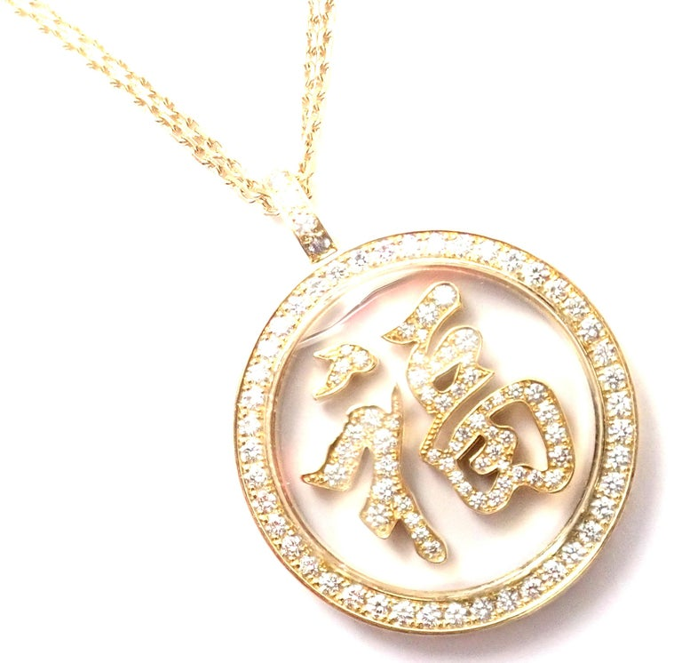 Brilliant Cut Chopard Fortune Diamond Yellow Gold Pendant Necklace For Sale