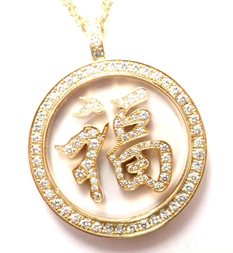 Chopard Fortune Diamond Yellow Gold Pendant Necklace In Excellent Condition For Sale In Holland, PA