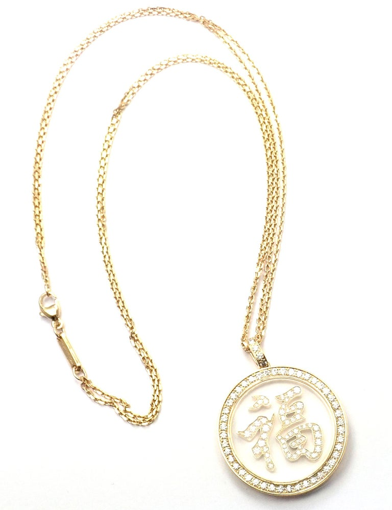 Women's or Men's Chopard Fortune Diamond Yellow Gold Pendant Necklace For Sale