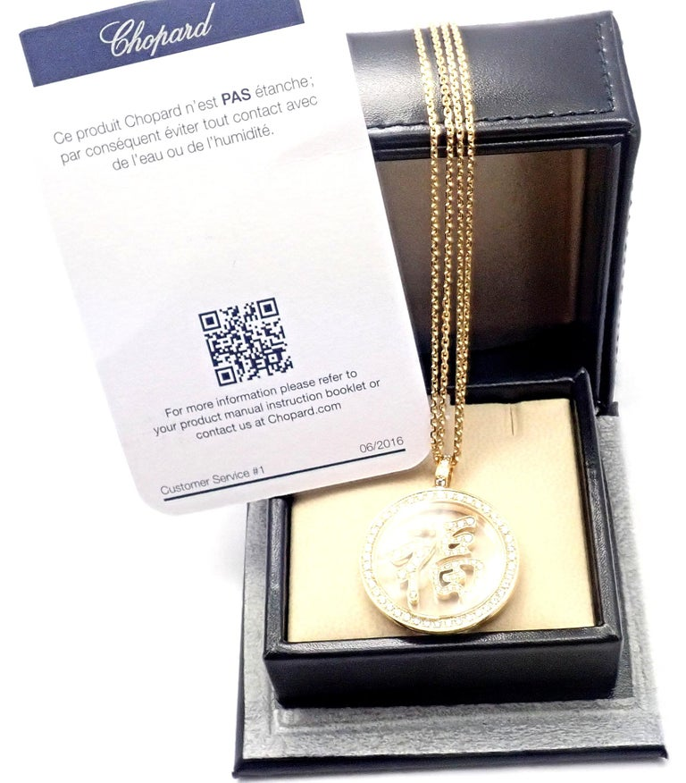 Chopard Fortune Diamond Yellow Gold Pendant Necklace For Sale 3