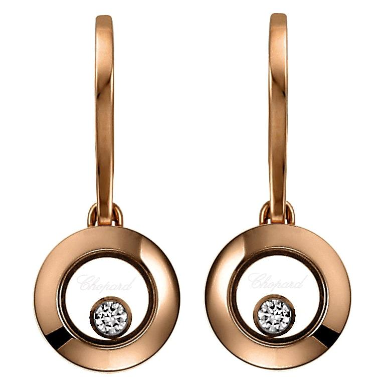Chopard Happy Diamond Earring 83A017/5301