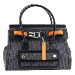 Christian Dior Flight Travel Bag Diorissimo Denim Large