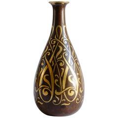 Christofle Bottle 'Dinanderie'