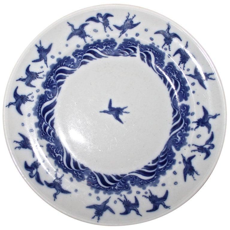 Christopher Dresser Design Minton's 4 Dinner Plates For Sale