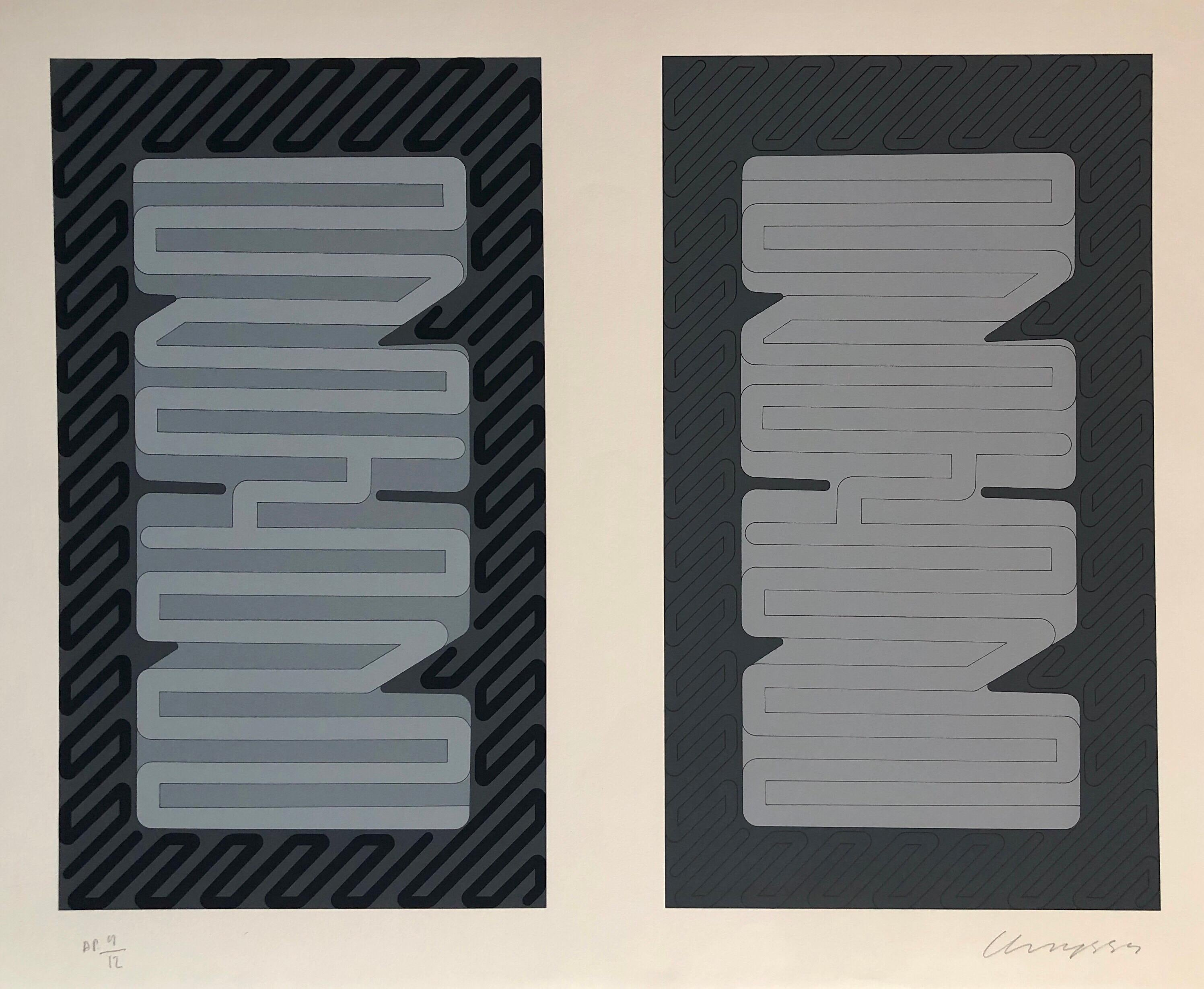 1970's Large Silkscreen Abstract Geometric Day Glo Serigraph Pop Art Print Neon