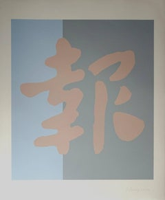 Chinatown Portfolio #10, 97/250
