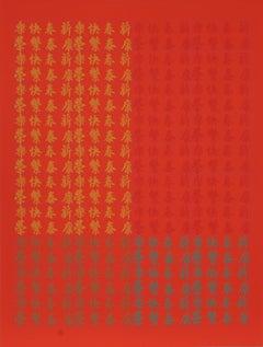 Chinatown Portfolio II, Image 10