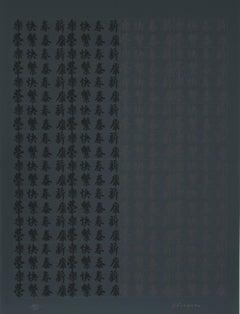 Chinatown Portfolio II, Image 11