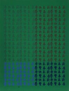 Chinatown Portfolio II, Image 12