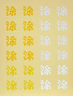 Chinatown Portfolio II, Image 2