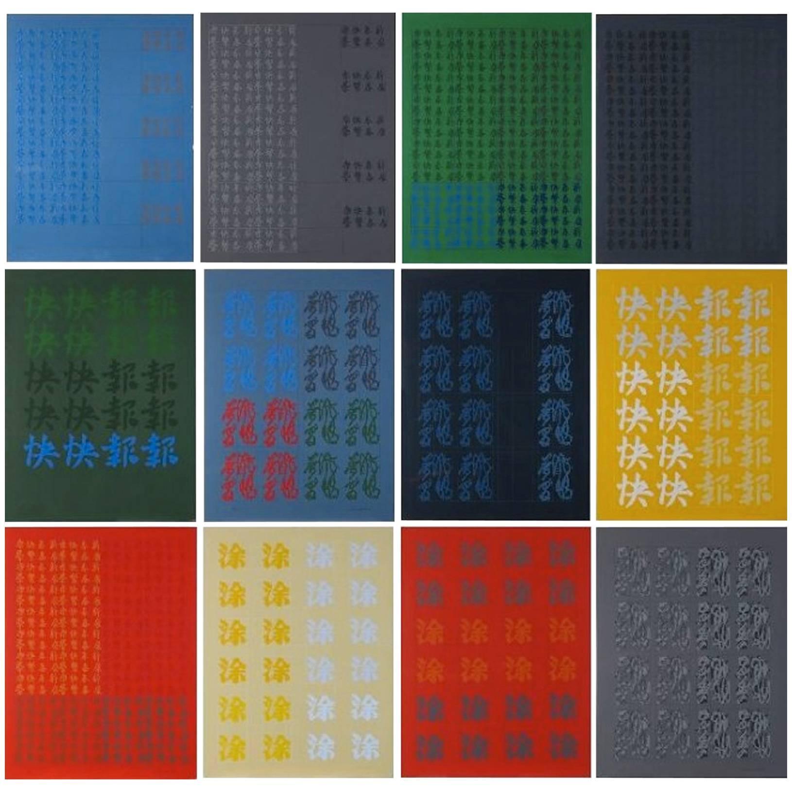 "Chryssa Title ""Chinatown Portfolio II"" Set of 12 Screen Prints"