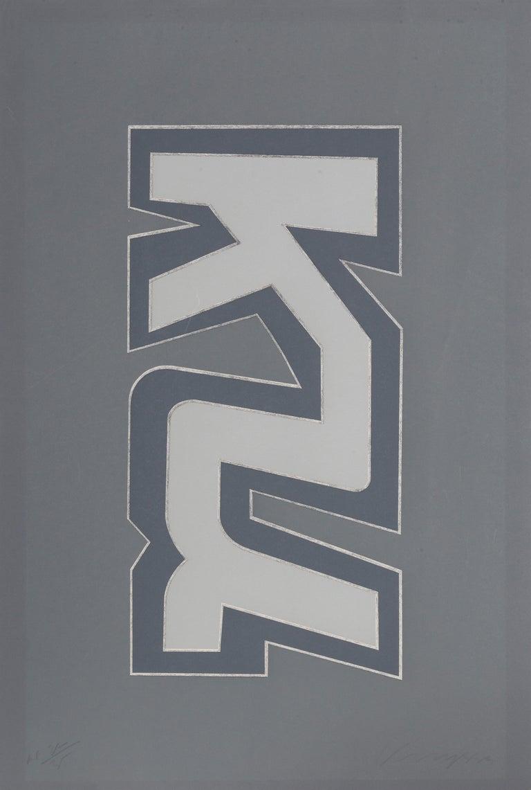 Chryssa Vardea-Mavromichali Abstract Print - Times Square Fragment #4