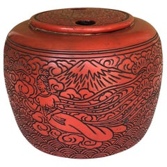 Cinnabar Color Earthenware Hibachi w. Cover and Yin Yang Showa Period Japan