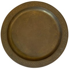 American Tiffany Studios Gilt Bronze Plate, Model 1746, Marked, circa 1925