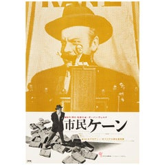 'Citizen Kane' Original Vintage Japanese Movie Poster, 1967