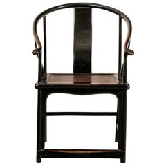 Classic Chinese Armchair
