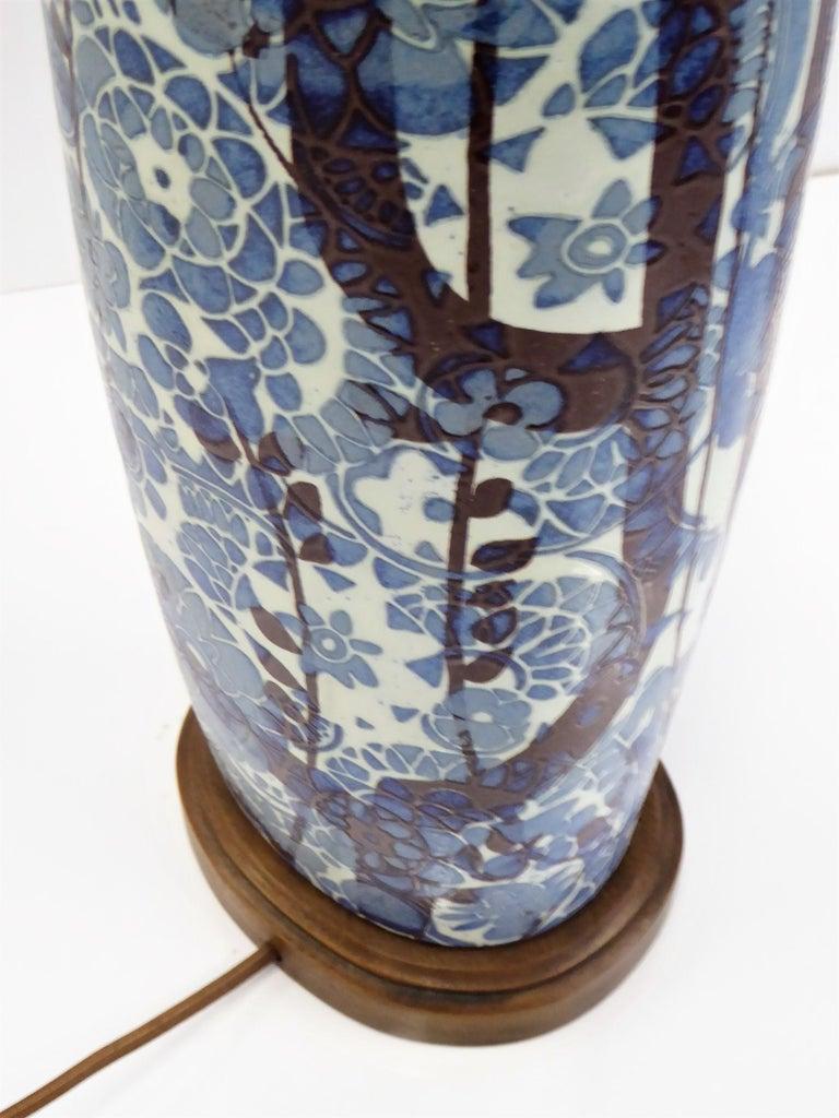 Classic Nils Thorsson Baca Aluminia Royal Copenhagen Table Lamp For Sale 4