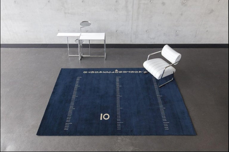 German ClassiCon Centimetre Rug in Hand Knotted Wool by Eileen Gray For Sale