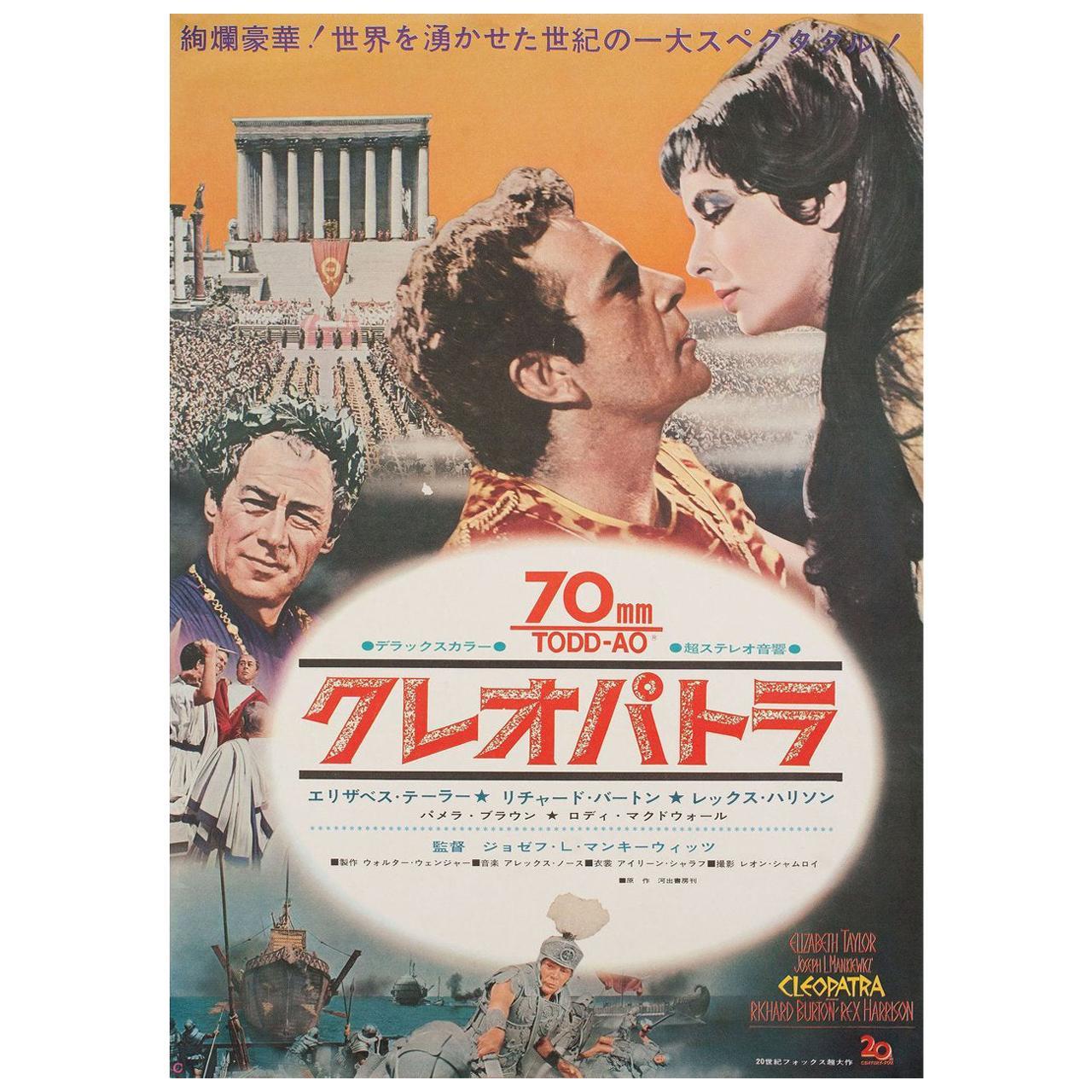 'Cleopatra' 1964 Japanese B2 Film Poster