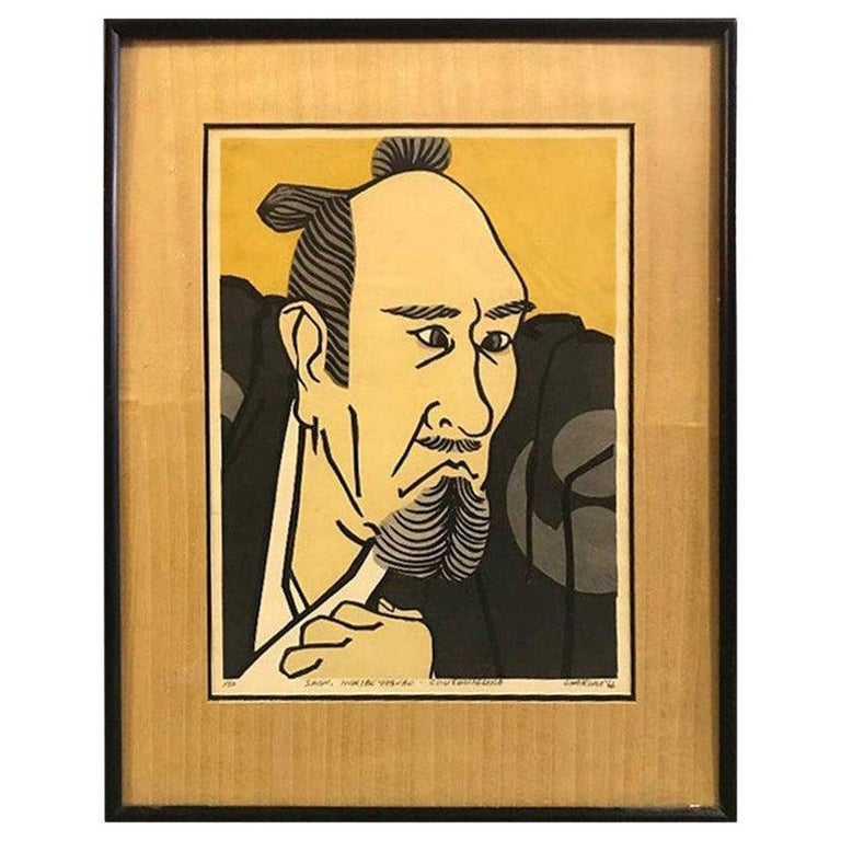 Clifton Karhu Limited Edition Japanese Showa Woodblock Portraiture Print, 1966 For Sale